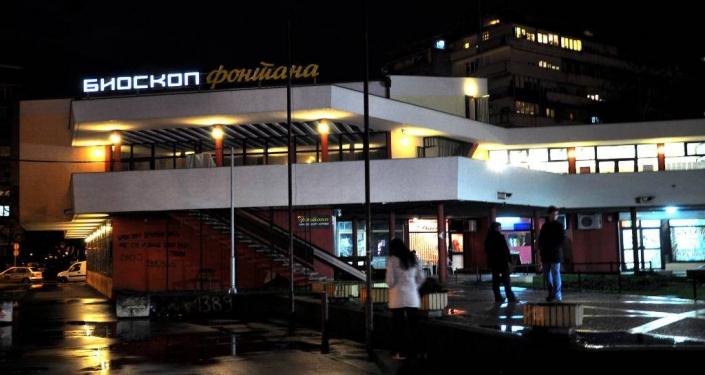 Fontana Cinema, Novi Beograd