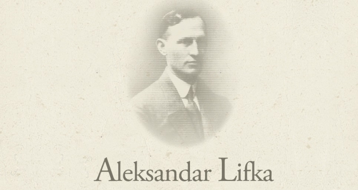 Aleksandar Lifka Award