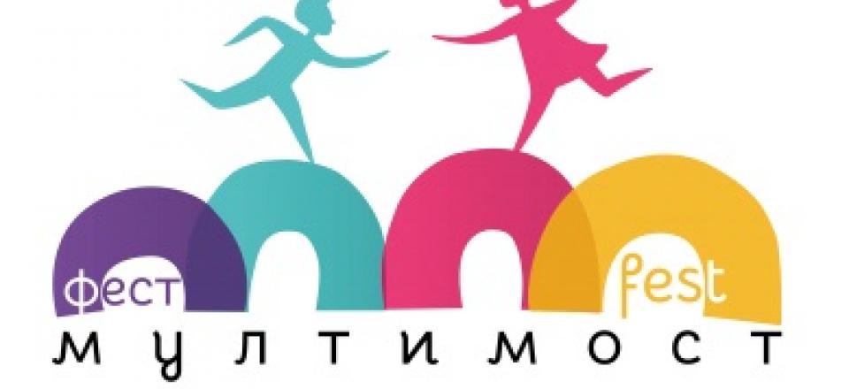 MultiMost fest