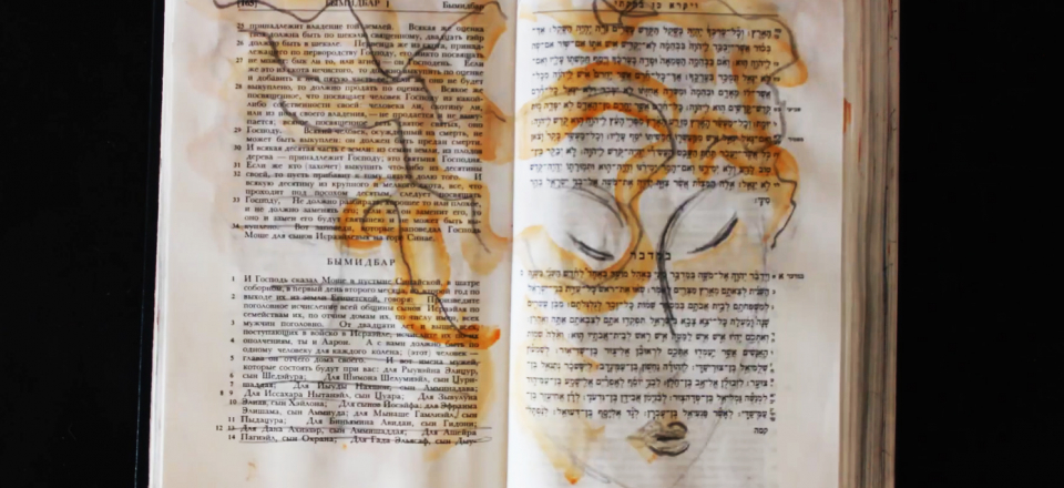 Listanje starih knjiga